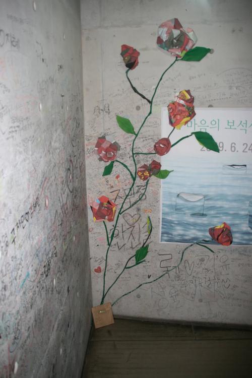 Seoul1